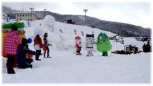 オモテナシ3兄弟のブログ-2/17a_6 田沢湖高原雪まつり