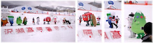 オモテナシ3兄弟のブログ-2/17a_5 田沢湖高原雪まつり