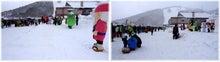 オモテナシ3兄弟のブログ-2/17a_2 田沢湖高原雪まつり