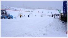 オモテナシ3兄弟のブログ-2/17a_1 田沢湖高原雪まつり