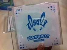 ウサリー公式ブログ Usali Official Blog-hamigaki