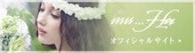 ヘアメイクchizuのヘアセット、メイク、着付け★おすすめコスメブログ-la-beltaリンクバナー