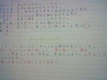 暇人ブログ☆彡