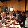 京都にて快気祝い。の画像