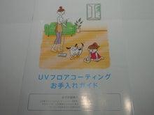 おっさんのブログ-NEC_1678.jpg