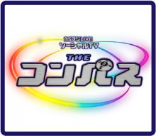 にしゃんたオフィシャルブログ「まいど おおきに」Powered by Ameba-IMG_2062.png