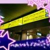 東京駅にて☆の画像
