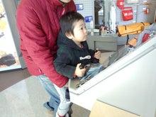 machikoママの男前ブログ-DSC_0320.jpg