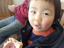 machikoママの男前ブログ-DSC_0330.jpg