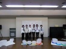 02月17日クリスタルボウル関西演奏会クレオ北