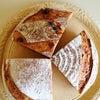 畑のこうぼパン タロー屋の画像