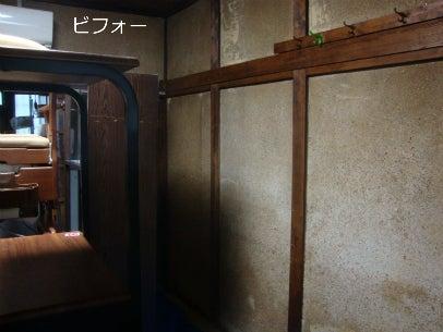 「カフェ・古民家の様な部屋にリフォーム」してゆったり暮らす♪珪藻土・漆喰で 塗り壁施工。-大阪市・漆喰塗り5