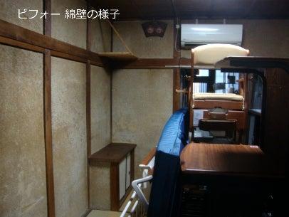 「カフェ・古民家の様な部屋にリフォーム」してゆったり暮らす♪珪藻土・漆喰で 塗り壁施工。-大阪市・漆喰塗り6