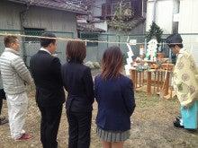 ㈱サードアイのブログ-関目地鎮祭3