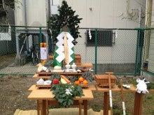 ㈱サードアイのブログ-関目地鎮祭2