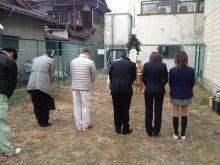 ㈱サードアイのブログ-関目地鎮祭4
