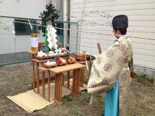 ㈱サードアイのブログ-関目地鎮祭1