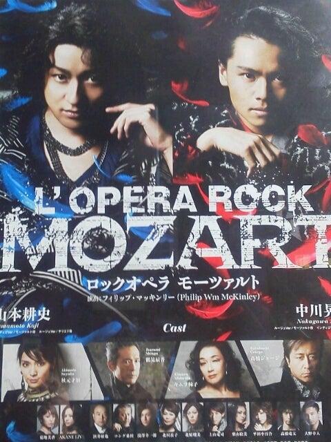 ロックオペラ モーツァルト』(1)...