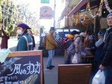 コミュニティ・ベーカリー                          風のすみかな日々-店