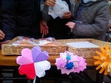 コミュニティ・ベーカリー                          風のすみかな日々-飾りつけ