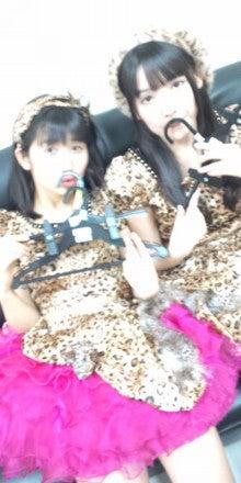 田中れいなオフィシャルブログ「田中れいなのおつかれいなー」Powered by Ameba-100116_230604.jpg