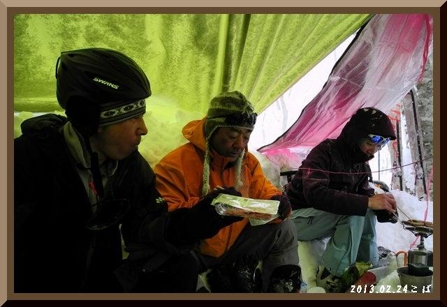 ロフトで綴る山と山スキー-0224_1227