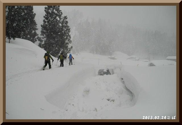 ロフトで綴る山と山スキー-0224_0917