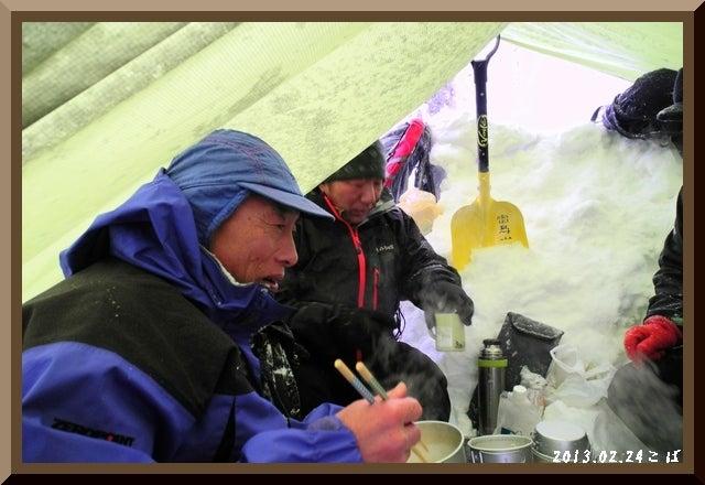 ロフトで綴る山と山スキー-0224_1225