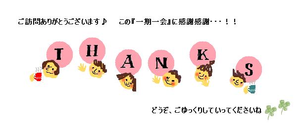 $みいのブログ ~みぃつけた!!~