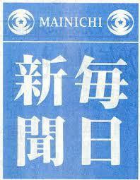 にしゃんたオフィシャルブログ「まいど おおきに」Powered by Ameba-IMG_9779.jpg