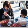 2012.11.3 福島空港handmademarketソライチの画像