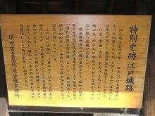 鶴巻育林サービスのブログ