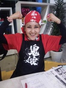 岡本夏生オフィシャルブログ「人生ガチンコすぎるわよ!」Powered by Ameba-DVC00515.jpg