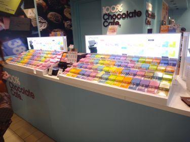 横浜発 驢馬人の美食な日々-100% Chocolate Cafe02