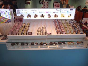 横浜発 驢馬人の美食な日々-100% Chocolate Cafe01