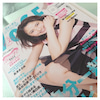 VOCE 4月号♡の画像