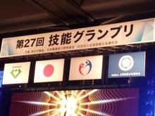 栃木県小山市西口の増山ガラス店 オフィシャルブログ