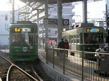 広島電鉄3950形電車