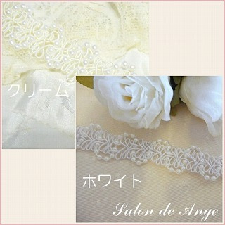 Ange カルトナージュ・キット&手芸材料のお店