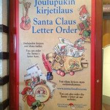 「サンタクロースと記…