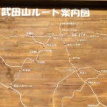 武田山に行ってきまし…