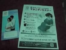 akiのちっちゃなしあわせ日記-13-02-25_001.jpg