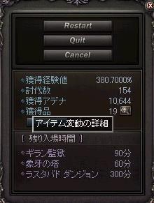 One Day でぃばちゃん-up7