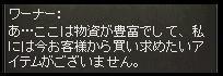 One Day でぃばちゃん-up9