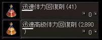 One Day でぃばちゃん-up13