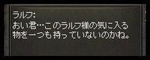 One Day でぃばちゃん-up10
