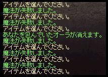 One Day でぃばちゃん-up4