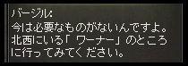 One Day でぃばちゃん-up8