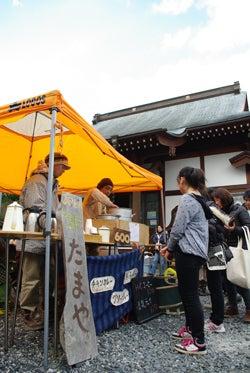 スタッフ(ぬ)のブログ-勝浦-寺市たまや外観