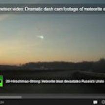 第15話 ロシアの隕…